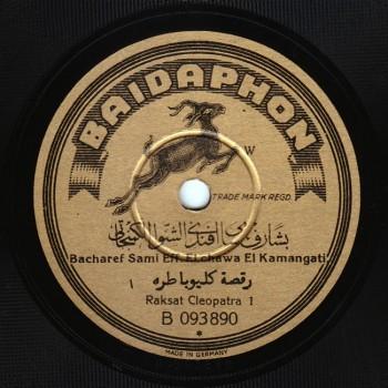 Sami-Shawwa,-Raksat-Cleopatra-I-www