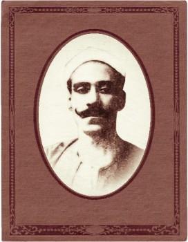 Sayed-al-Safti
