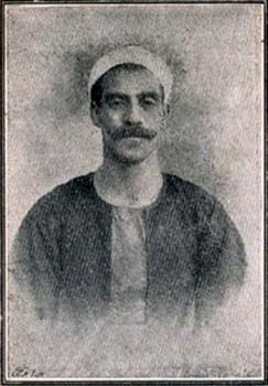 الشيخ سيد السفطي