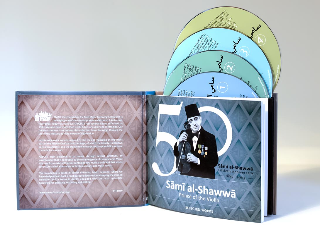 Products « AMAR Foundation for Arab Music Archiving & Research