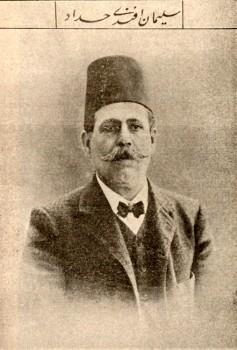 Suleiman-al-Haddad-2-www