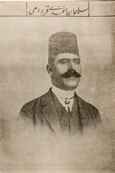 Suleiman-al-Qurdahi-2-www