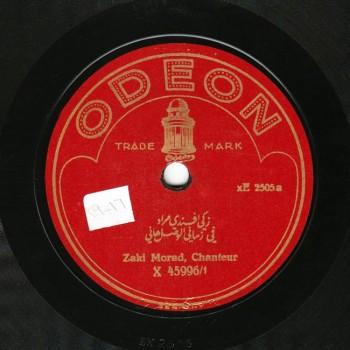 Zaki-Mourad,-Fi-Zaman-El-Wasl-www