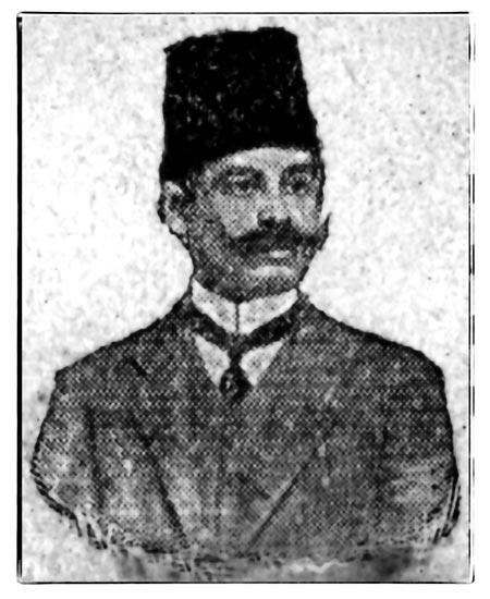 Ahmad al-Mir