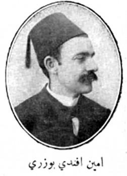 Amine Al Bouzari