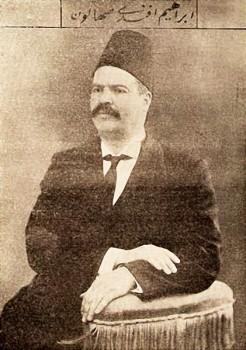 Ibrahim Sahloun