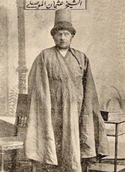 Mulla 'Uthman al-Musili (1854-1923)