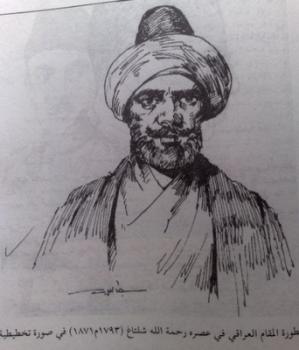 Rahmat Allah Khalil Shiltagh (1798-1872)