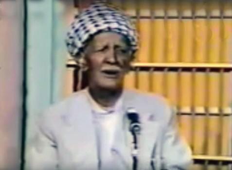 محمد العاشق