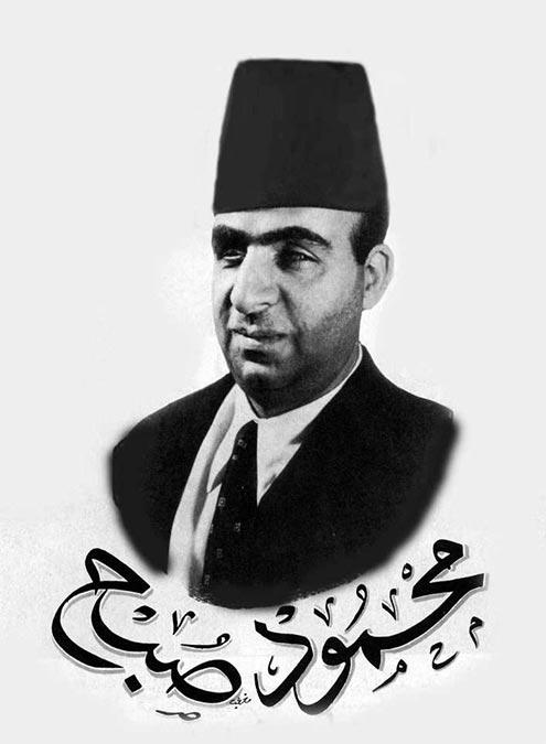 nahda-Mahmoud-Sobh