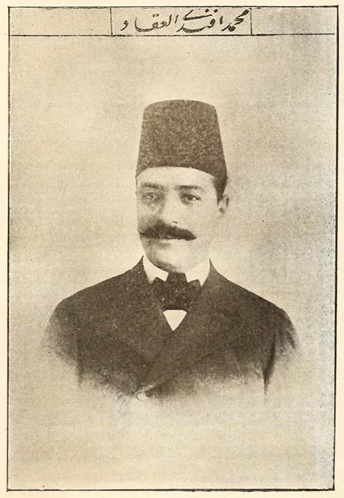 nahda-Mohammad-al-Akkad-S