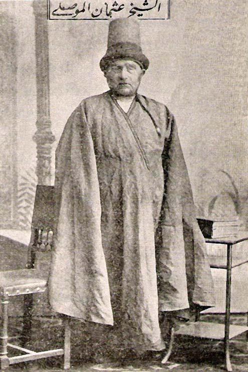 nahda-othman-al-Moussali-bis