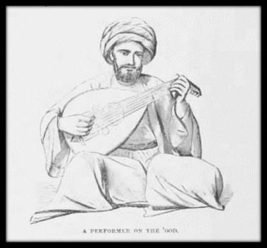 عازف علي العود المصري المتوسط حوالي عام 1835 (إدوارد لين)