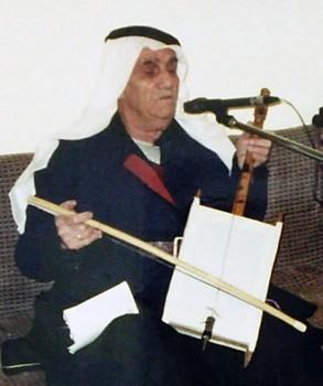 Solah Rabab
